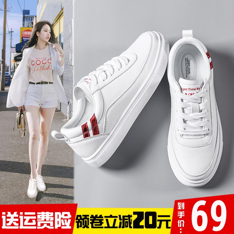 小白鞋女2020春款百搭韩版网红平底鞋子34码小码40-41码大码板鞋