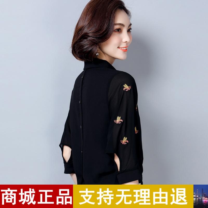 品牌服饰 黑色衬衫女外穿设计感小众2020新款秋百搭绣花雪纺大码