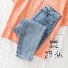 夏季新款浅色宽松显瘦高腰牛仔裤