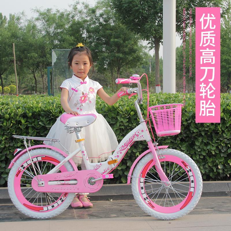 儿童自行车6-7-8-9-10岁童车11女孩公主款小学生12可折叠小孩20寸