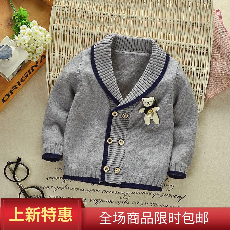 儿童毛衣宝宝秋装新款外套针织衫打底线衣婴儿男童纯棉开衫童装潮,可领取元淘宝优惠券