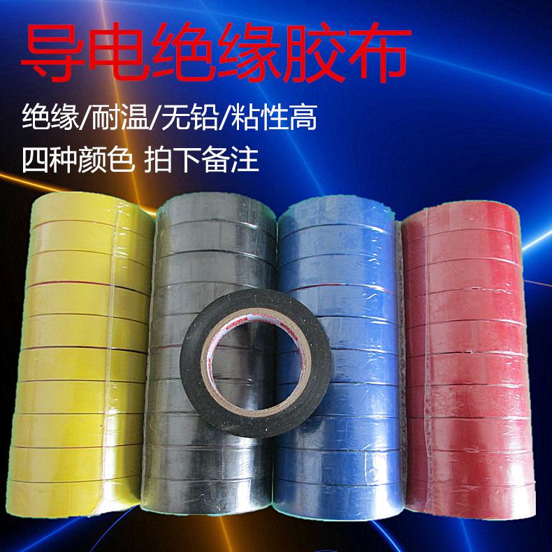 Статья pvc водонепроницаемый провод лента черный ultra палка хладостойкий изоляция партия 15 электросчетчики электро работа лента лента
