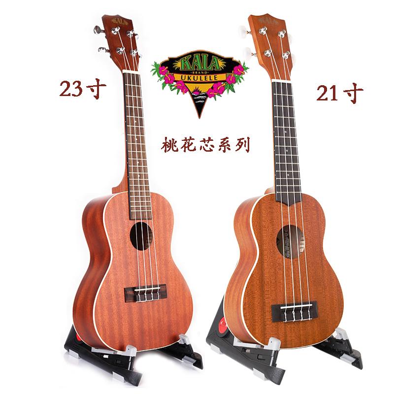 美国正品kala ukulele 26寸小吉他