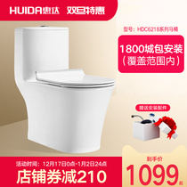 Huida toilet Home Ultra-thin cover large impulse toilet mute ceramic seat water-saving toilet 6218