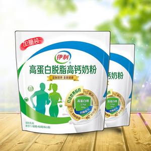 伊利高蛋白脱脂高钙奶粉2袋成人 女男中老年学生青少年冲饮牛奶粉