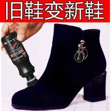 翻毛磨砂皮鞋清洁护理剂麂皮反绒鞋粉绒面打理液通用刷鞋洗鞋神器