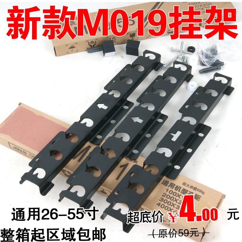 液晶���C�旒�M019 018壁�熘Ъ芡ㄓ煤P趴导严钠�32/42/50/55寸