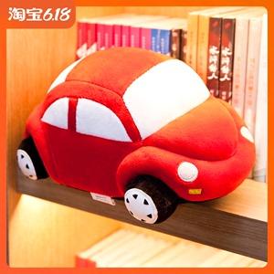小汽车毛绒玩具仿真公仔布娃娃可爱抱枕头大号儿童节礼物女孩男生