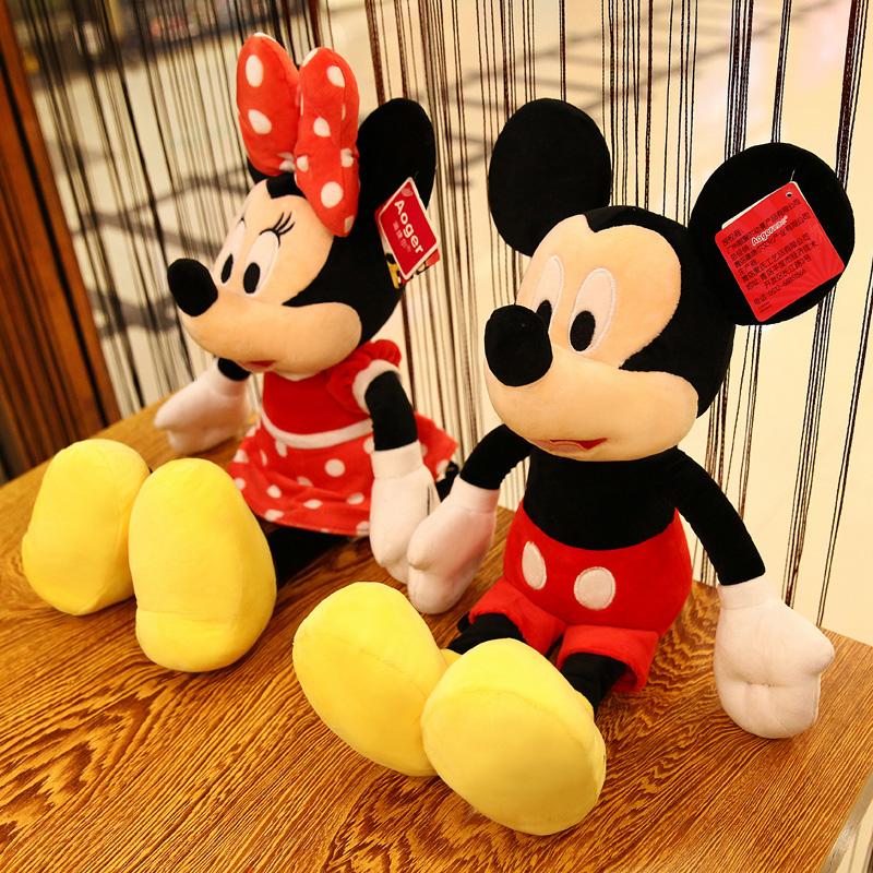正版迪士尼毛绒玩具米老鼠米奇米妮公仔娃娃儿童玩偶生日礼物女孩