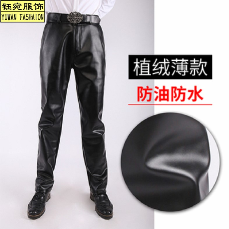 Spring and autumn leather pants mens thin loose and fat plus plus size motorcycle without Plush waterproof and wear-resistant leather trousers for middle-aged and elderly people