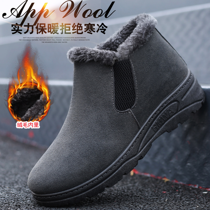 Winter Snow Boots Mens warm plush cotton boots thickened waterproof mens shoes outdoor leisure antiskid northeast cotton shoes men
