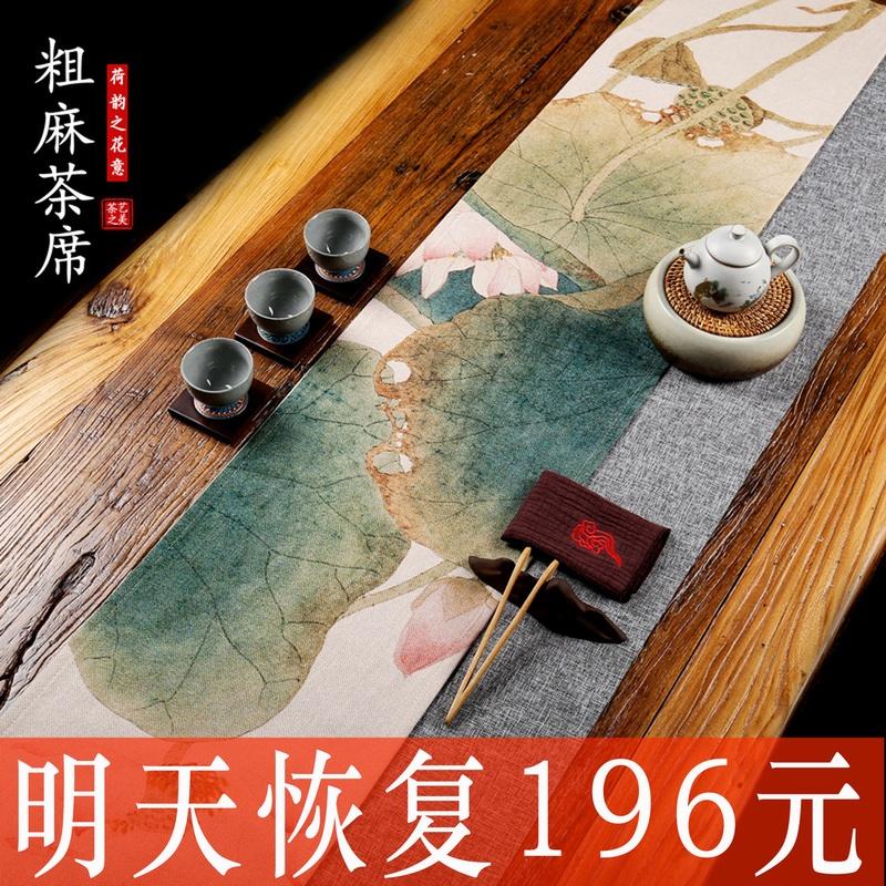 中国风茶桌布艺棉麻禅意印花茶席麻布防水长方形桌旗中式台布茶几