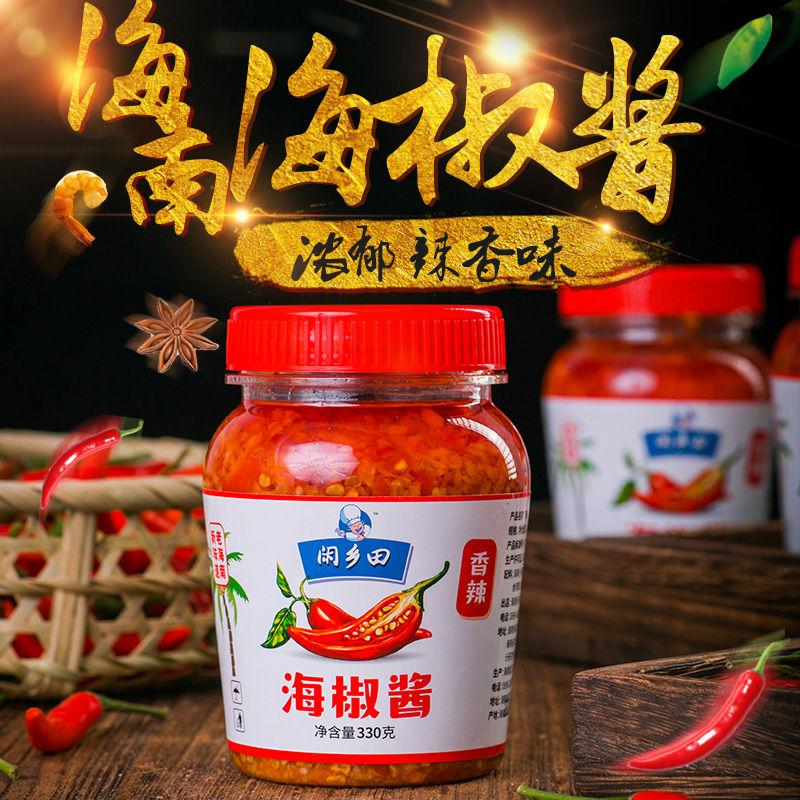 海南特产闲乡田红辣椒酱特惠剁椒小米辣酱蒜蓉香辣酱超香调味料