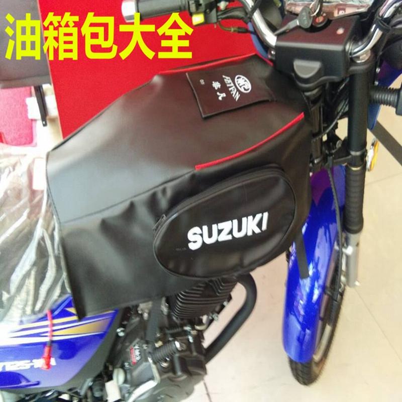 包邮摩托车油箱包加厚三轮车PU皮套罩防水皮耐摩男士跨骑125通用