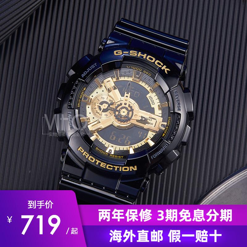 海外直邮卡西欧手表G-SHOCK黑金运动权志龙同款男表GA-110GB-1A图片