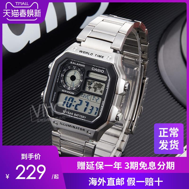 海外直邮卡西欧手表男士运动学生电子表AE-1200WHD-1A权志龙同款