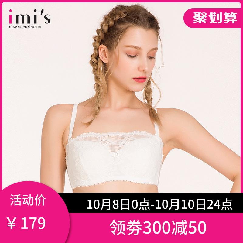 【商场同款】imis爱美丽女士蕾丝抹胸11月27日最新优惠