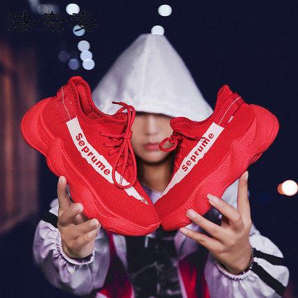 法奈姿ins情侣鞋女鞋棉鞋子冬季加棉单鞋保暖加绒运动跑步鞋男鞋