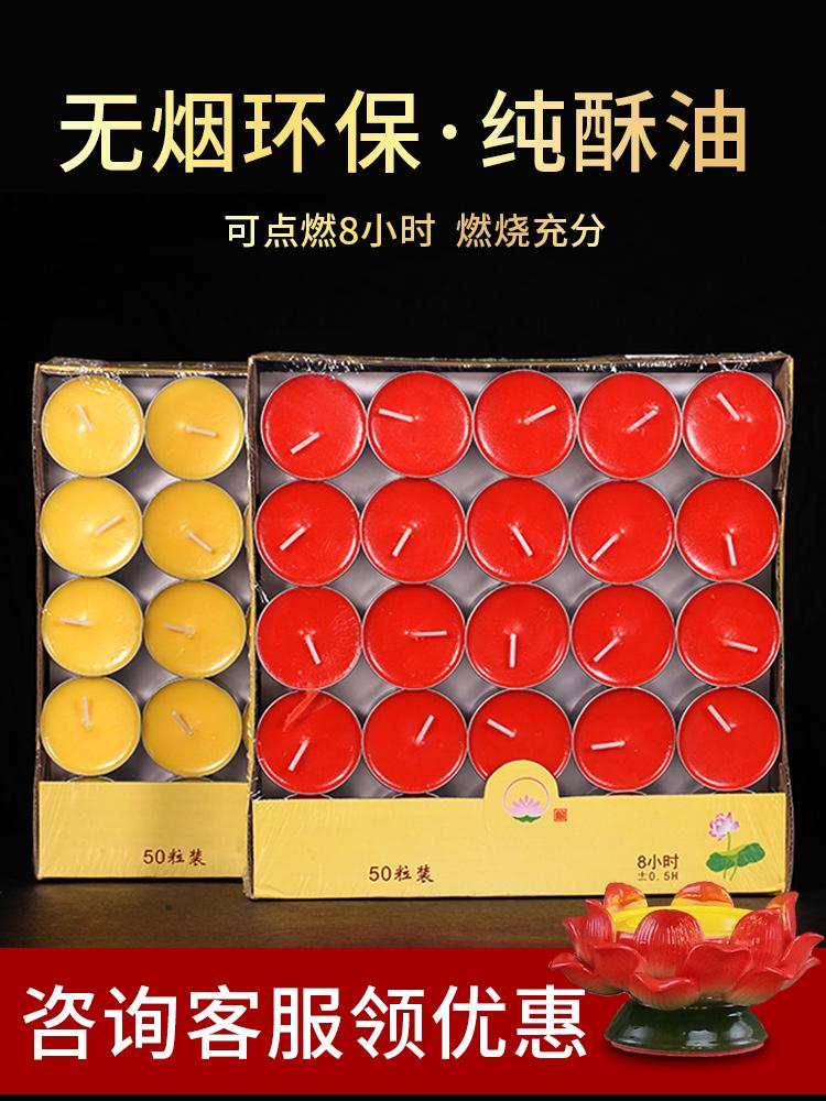 Масленные свечи Артикул 649521054694