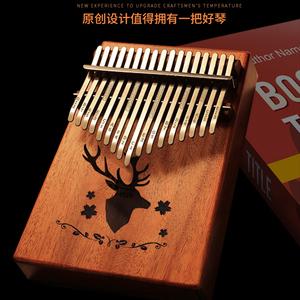 拇指琴卡林巴17音kalimba卡琳巴琴初学者入门乐器卡淋巴琴手指琴
