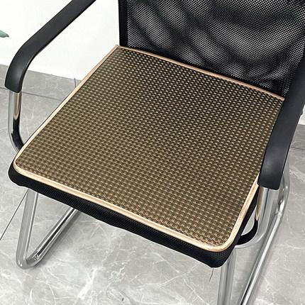 冰丝坐垫夏季凉垫夏天办公椅子垫透气车座垫电脑椅凉席防滑垫子