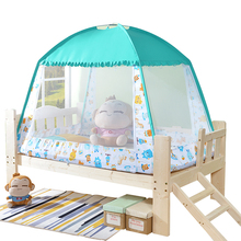 Children's bed bed mosquito net for boys and babies anti falling baby crib 88 * 168 girl 1.2m bed 80 * 150 Princess wind