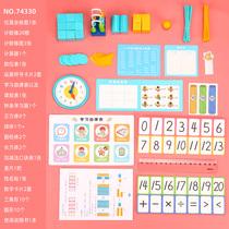 得力数学小学生学具盒套装计数器一二年级上册儿童算术学习用具
