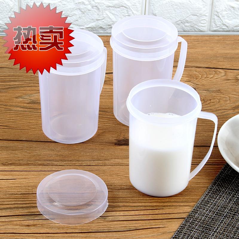 牛乳カップ電子レンジのコップは無目盛りの家庭用プラスチックの大きいサイズのホットミルクカップを持っています。