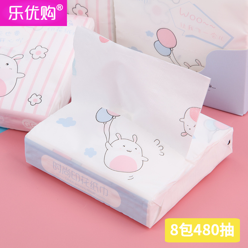 Household printed tissue napkin package with cute cartoon pattern 8 packages of portable toilet paper