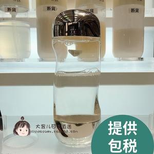 领10元券购买可包税日本直邮IPSA茵芙莎 凝润美肤保湿高机能流金水生肌水200ml