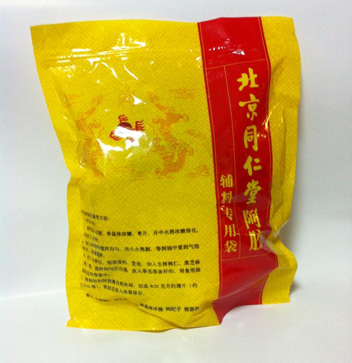 同仁堂阿胶块糕固元膏辅料核桃 冰糖 黑芝麻 枸杞 红枣桂圆 400克