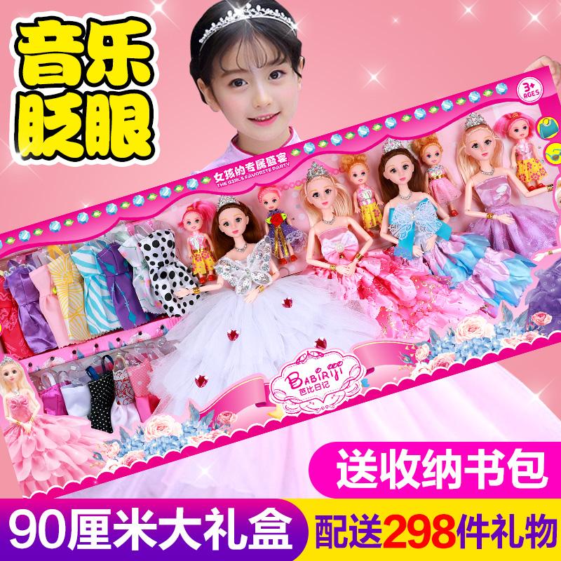 怡甜芭比仿真精致洋娃娃套装大号礼盒女孩公主儿童换装玩具单个布