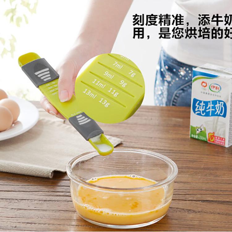 3元店双头八档可调节量勺厨房定量带刻度调味勺子奶粉咖啡奶计量