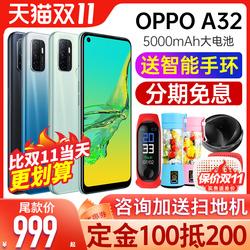 【双11预售】OPPO A32 oppoa32手机opop新品a72 a11x a9x k3 k7 r15 a8 a92s 0ppo手机官方旗舰店官网0pp0a32