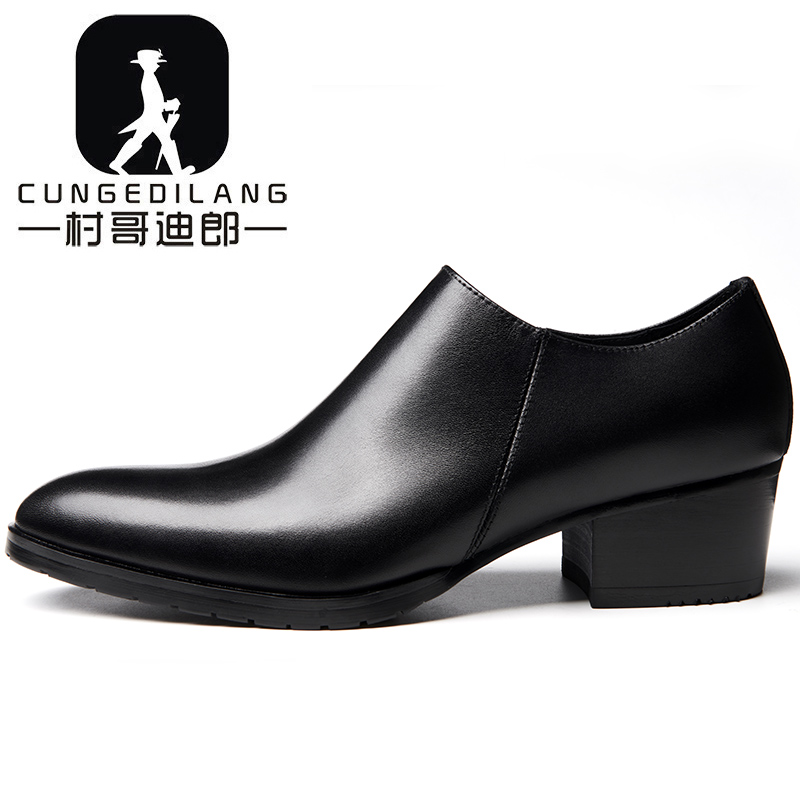 High heeled leather shoes mens England round head business youth mens shoes black mens dress zipper lace less lazy shoes