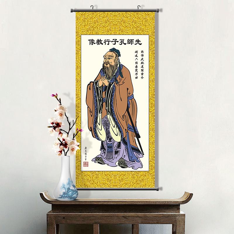 Китайская живопись Артикул 594973714617