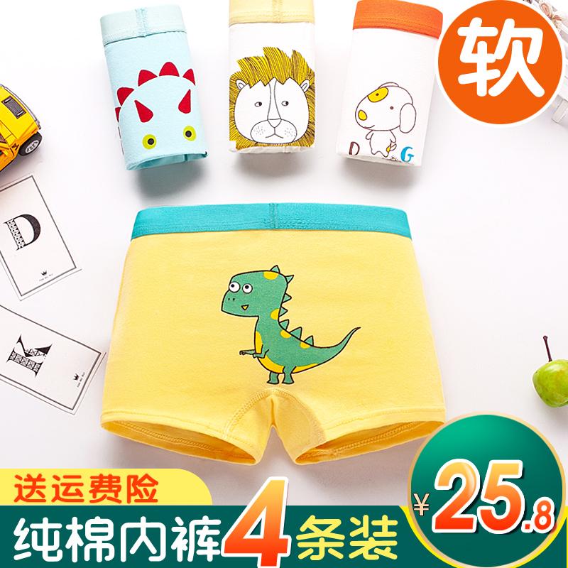 男童四角平裤全棉3恐龙4奥特曼5图案莫代尔6纯棉儿童内裤男不夹pp