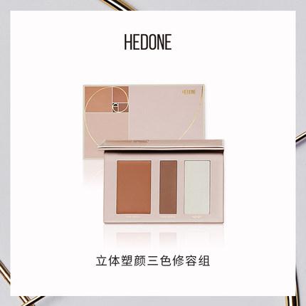 HEDONE高光修容盘黄金比例三色阴影粉遮瑕鼻影侧影提亮肤色一体盘