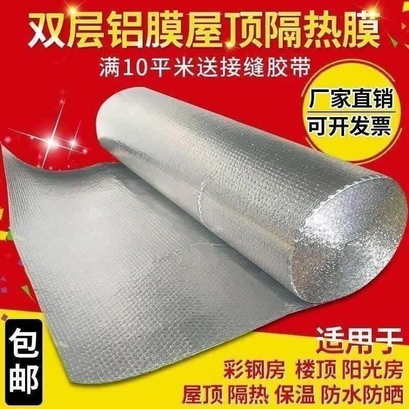 Теплоизоляционные материалы Артикул 616698793307