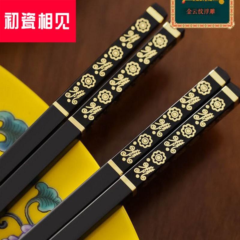初瓷相见 家庭合金筷子 餐具创意套装 礼品酒店日式筷子10双,可领取100元天猫优惠券