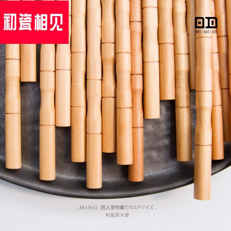 初瓷相见三宅家 出口日式餐具料理和风原木筷子套装礼盒伴手礼物,可领取15元天猫优惠券