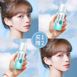 卡姿兰卸妆水脸部温和清洁学生油