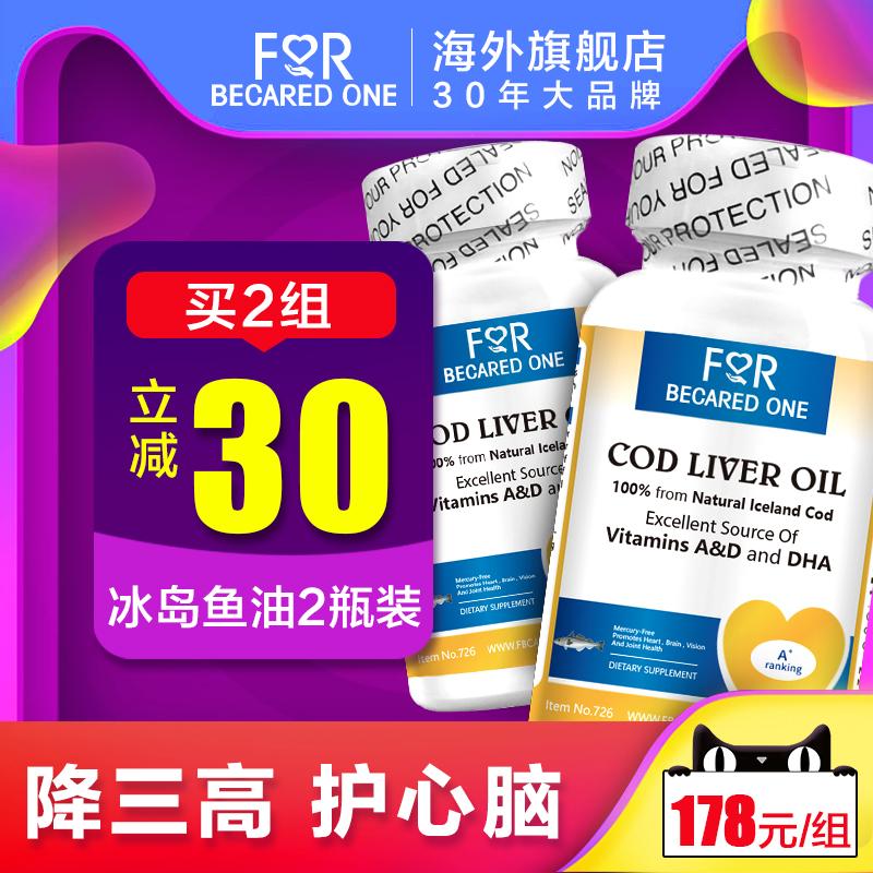 美国原装深海鱼油软胶囊中老年成人DHA降血脂血压三高补脑保健品