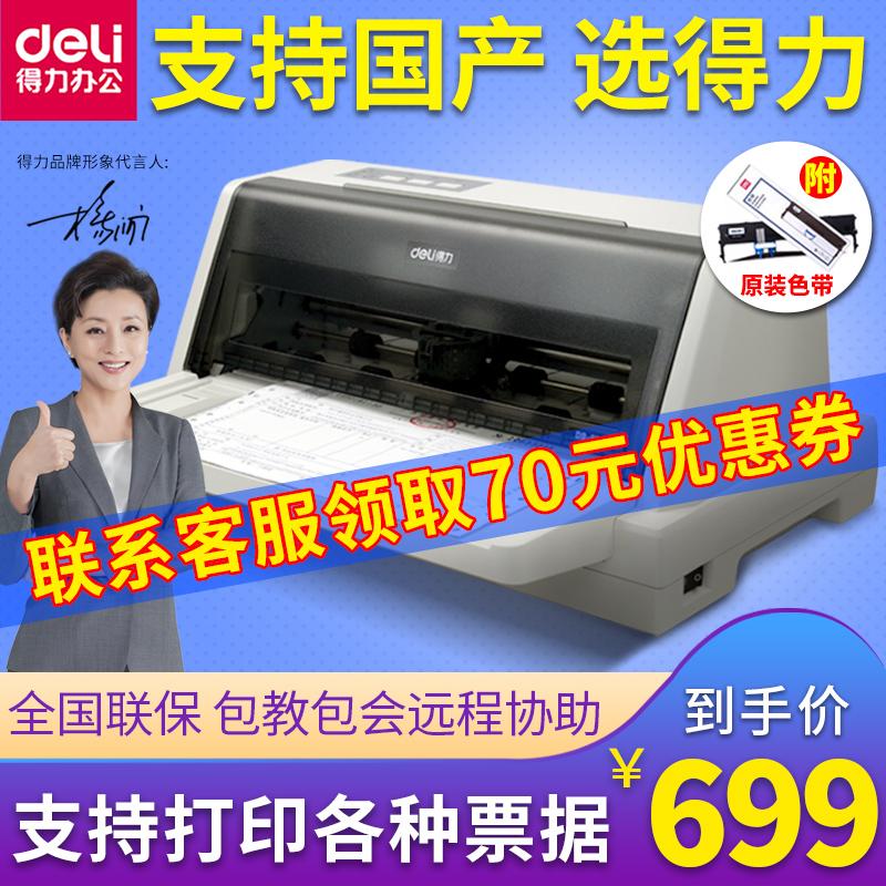 Принтеры Артикул 576021186800