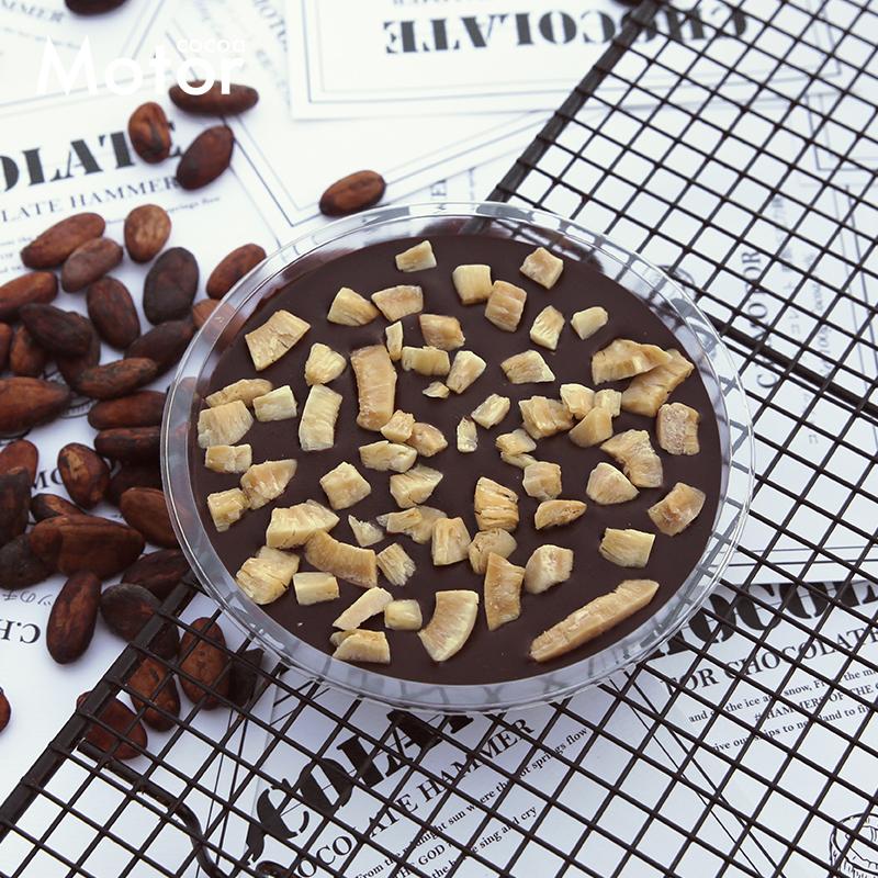 都柏林ChocBox 进口可可盐焗椰块黑巧克力锤 低脂低糖CD巧克力
