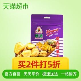 越南进口德诚综合80g网红蔬果干