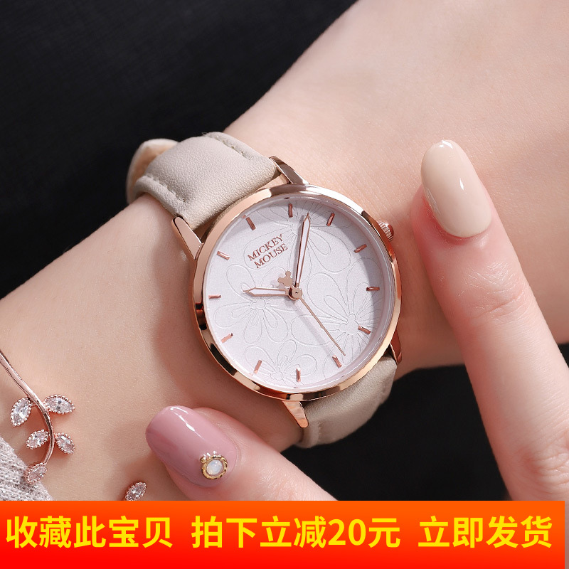 Disney watch girl middle school girl college style simple and versatile waterproof small fresh cherry blossom pink girl Watch