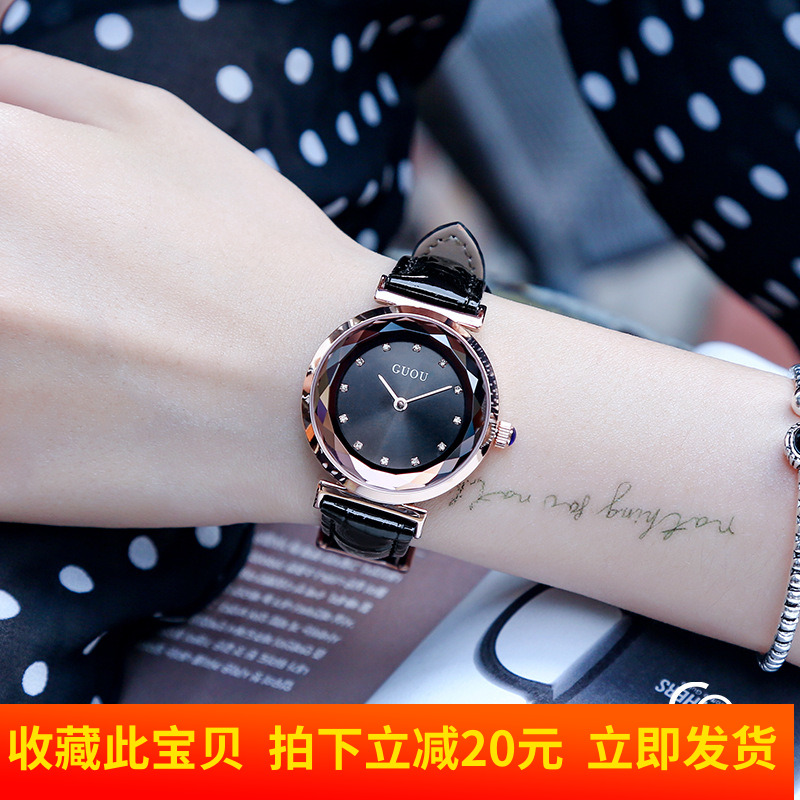 GUOU ancient European watch female fashion watch, personality dial, tiktok, new Korean version, waterproof and vibrato, the same quartz watch.