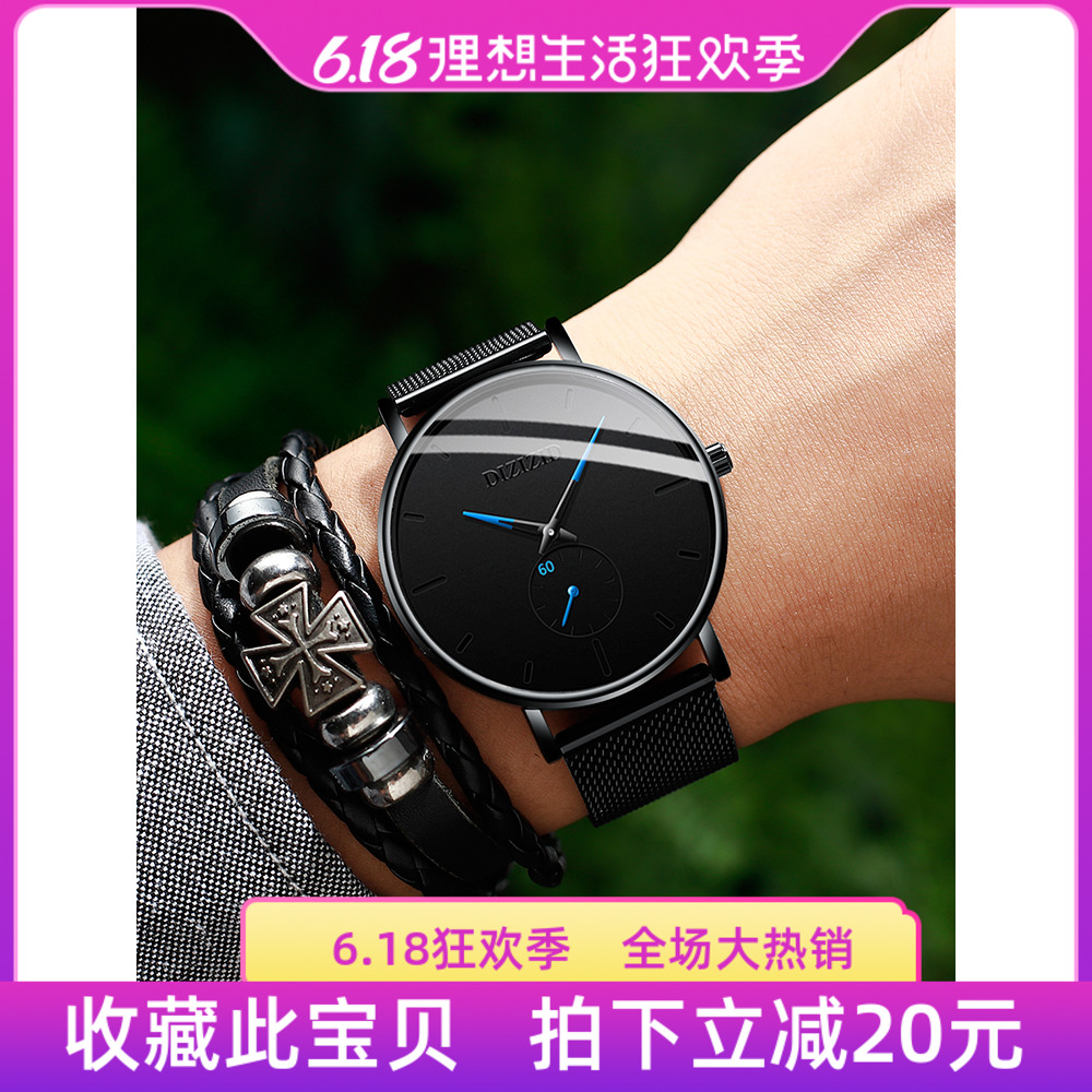 Mens watch 2019 new Swiss wormhole new concept net red male student trend non mechanical waterproof simple