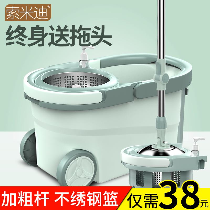 拖地桶拖把桶拖布桶墩布桶拖布托把旋转式拖把家用免手洗干湿两用